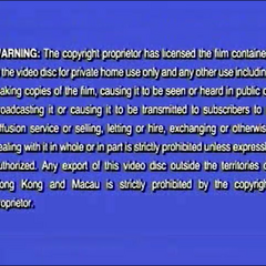 Intercontinental Video Ltd. (Warning 2) (English)