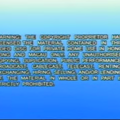 Panorama Entertainment (Warning 2) (English)