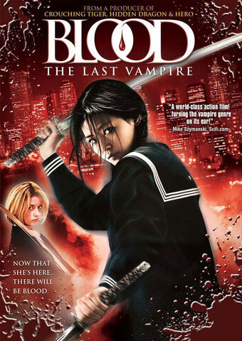 File:Blood last vampire-6.jpg