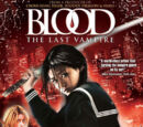 Episode 66: Blood: The Last Vampire
