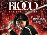 Episode 66: Blood: The Last Vampire