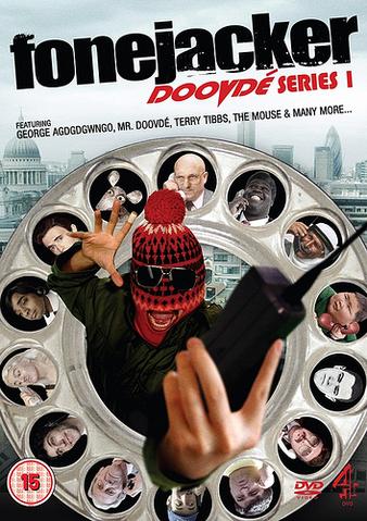 File:DVD1.png