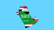 Middle east with flags