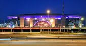 Kombank Arena.jpg