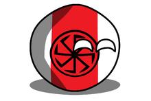 Polans ball