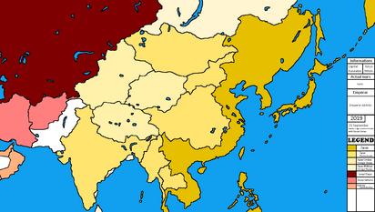 Japonia 2019 - Alternate