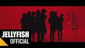 빅스 (VIXX) - 도원경(桃源境) (Shangri-La) Official M V