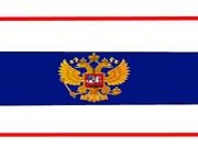 White Russian Flag