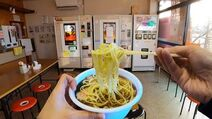 Vending Machine Restaurant in Japan-0