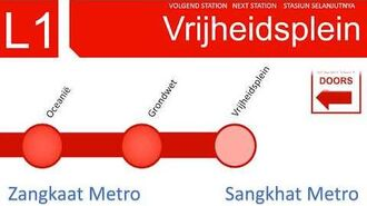 Sangkhat Metro Announcement