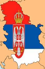 Serbia without Kebab