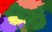 Chinese Provinces