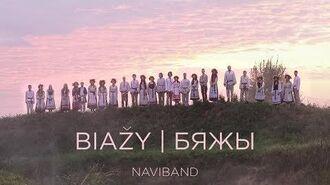 NAVIBAND - Biažy - Бяжы-0