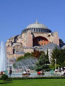 Bazilika Santee Sopxiee