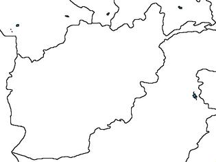 Aghanistan