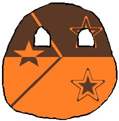 Gertdolistanball