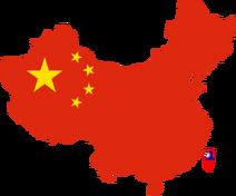 ChinaAndTaiwan