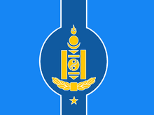 Mongolian federation