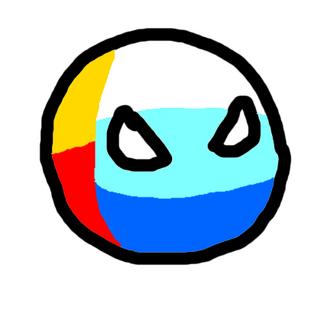Glinthiaball