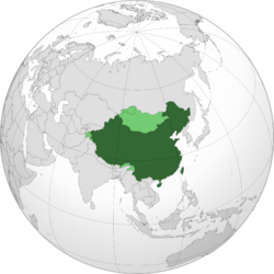 Location of China:–      territory claimed and controlled–      territory claimed, but not controlled–      World