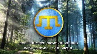 "National Anthem of Crimea (1917-1918) - ""Ант еткенмен"""