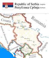 Serbia Political Map