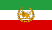 Arab Empire flag