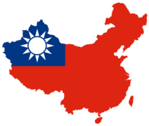 TaiwanOverChina