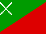 Republic of Hainan