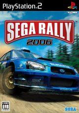 Sega Rally 2006 (PS2)