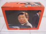 Japanese Sega Dreamcast Console: Yukawa Box Edition