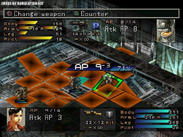 Front mission 3 ps1