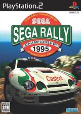 Sega Rally Championship 1995 (PS2)