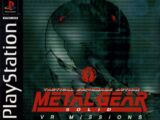 Metal Gear Solid: VR Missions (PS1)