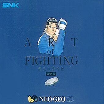Art Of Fighting 3 The Way Of The Warrior Neo Geo Cd Classic Game Room Wiki Fandom