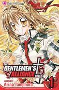 The Gentlemen's alliance cross vol 1