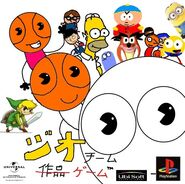 The Geo Team Game PS1 JP cover art