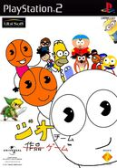 The Geo Team Game PS2 JP cover art