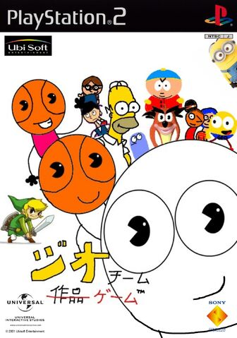 File:The Geo Team Game PS2 JP cover art.jpg