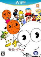 TGTG Wii U JP Cover Art