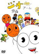 The Geo Team Movie Japanese DVD