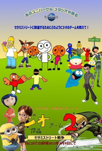 File:The Geo Team Movie 2 Japanese Poster.jpg