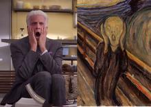 Michaels scream
