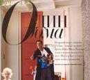 Chris Noth - Harpers Bazaar (Russland), 9/2009