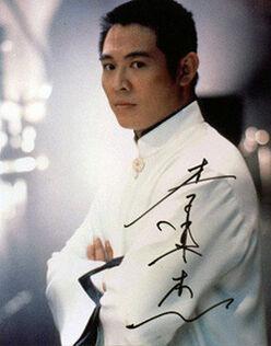 Yoshiro1