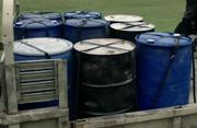 Hydrazine barrels in We Will Rise