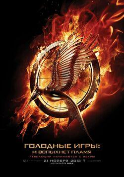 ВП кино постер