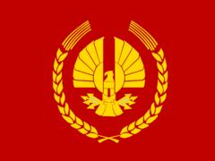Bandera de Panem