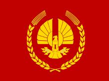 Panem-flag