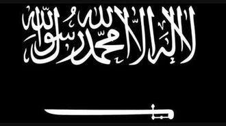 Jihad music